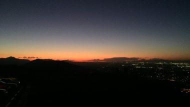 View of Phoenix, AZ, from Dobbins Overlook.